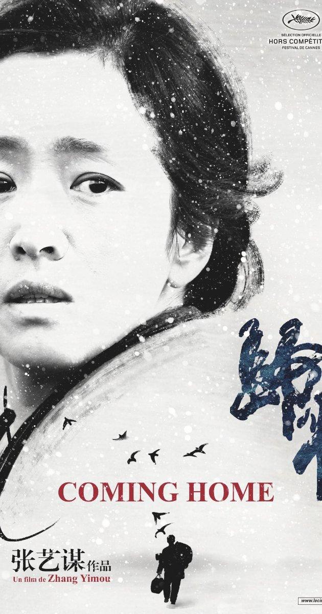 Gui lai watch online