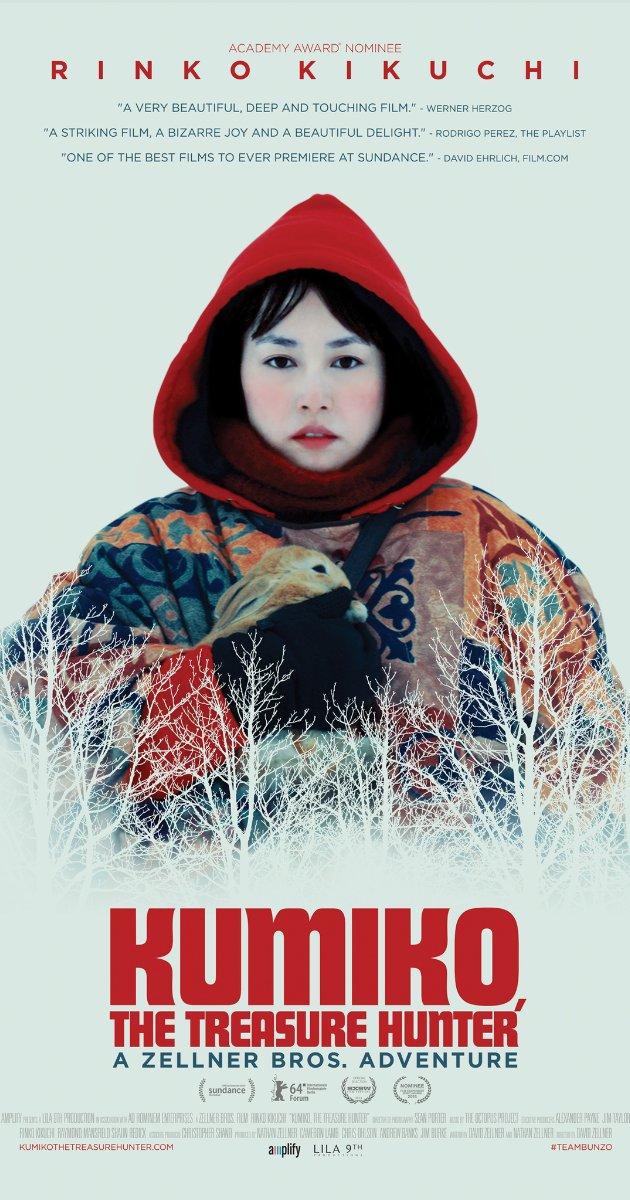 Kumiko, the Treasure Hunter watch online